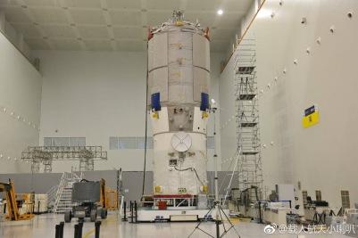 Tianzhou 1