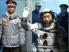 China's first astronaut Yang Liwei on his Shenzhou 5 mission on 15 October 2003