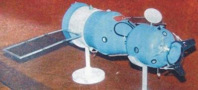 508 Institute space capsule concept