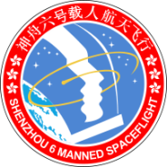 Shenzhou 6 Mission Patch