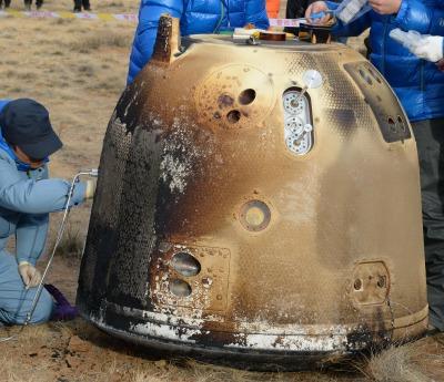 Change 5-T1 capsule landing