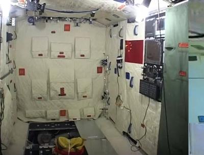 inside Tiangong 1