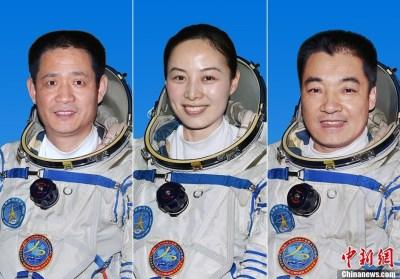 Shenzhou 10 mission crew 2