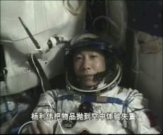 Shenzhou 5 Yang Liwei