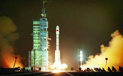 Tiangong 1 launch b