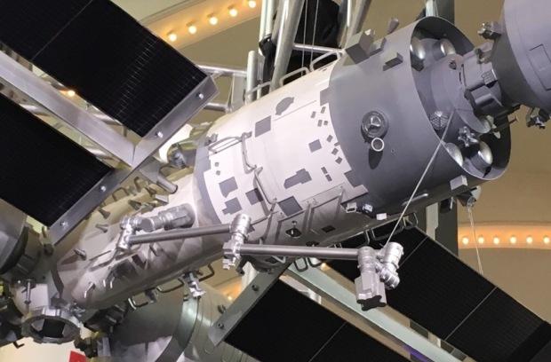 tianhe-core-module