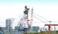 CZ-7 booster jettison ground test