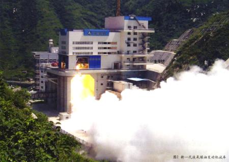 YF-100 test firing