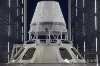 Subscale re-entry capsule of the next-generation multi-purpose crew vehicle (Credit: CASC)
