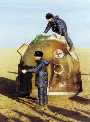 shenzhou-3-landing