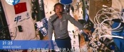 jing-haipeng-tiangong-2-shenzhou-11