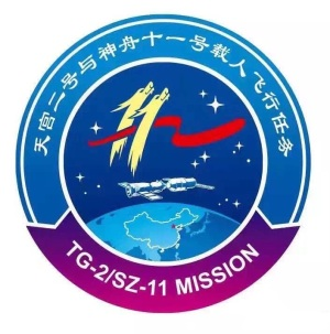 shenzhou-11-mission-patch