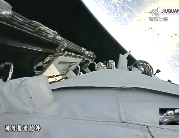 shenzhou-11-orbit-insertion