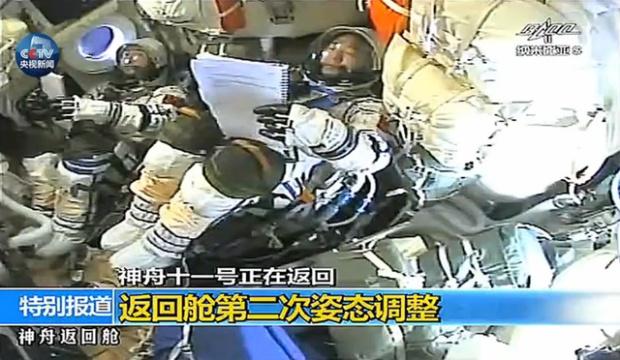 shenzhou-11-landing-1
