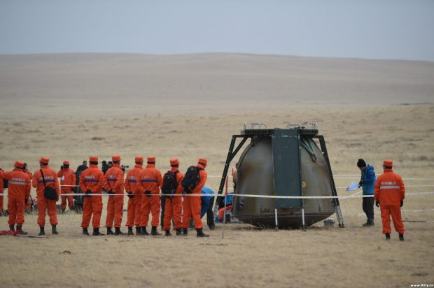 shenzhou-11-landing-10