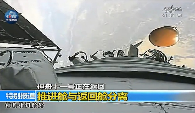 shenzhou-11-landing-13