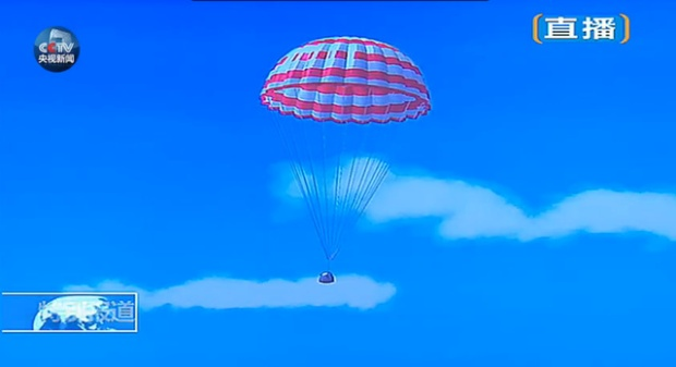 shenzhou-11-landing-2