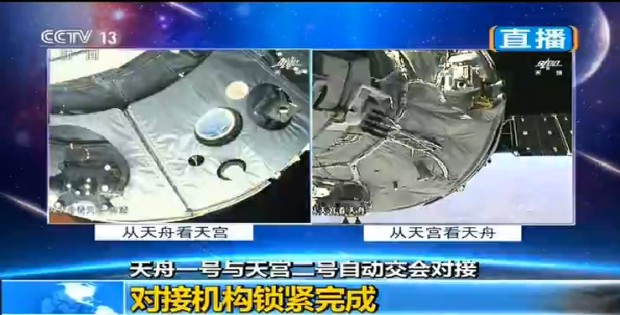 Tianzhou 1 mission 1