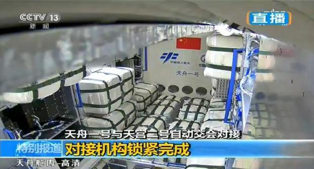 Tianzhou 1 mission 3