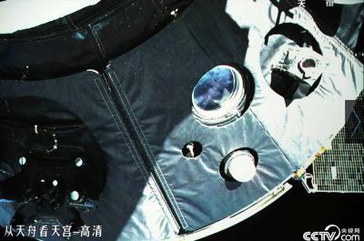 Tianzhou 1 mission 5
